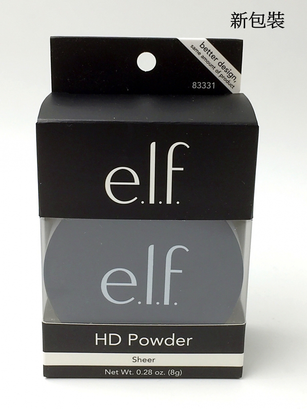 ELF高清晰無痕蜜粉 High Definition Powder 4