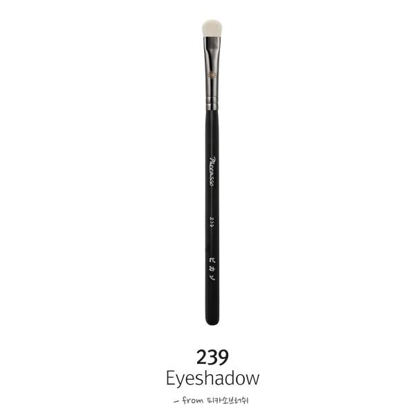 PICCASSO 239 New 天然羊毛著色暈染眼影刷 化妝刷 1