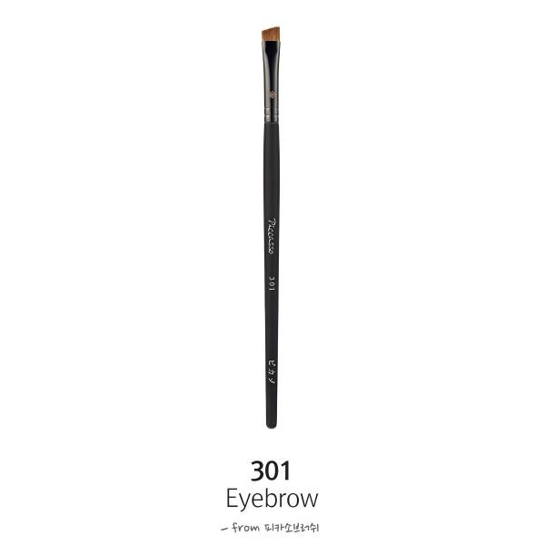 PICCASSO 301 貂毛斜角眉刷 專業化妝刷 眼部刷具 1