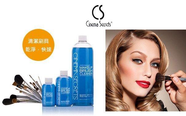好萊塢的秘密 專業化妝清刷具清洗液/假睫毛洗潔液 32OZ 3