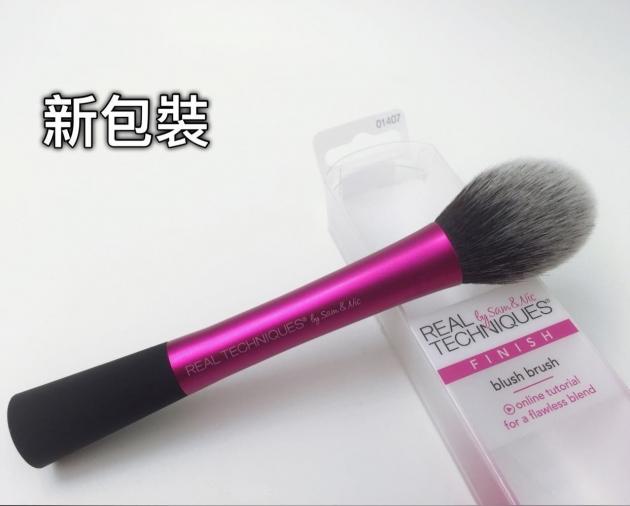 Real Techniques Blush Brush 1407# 腮紅刷 蜜粉刷 4