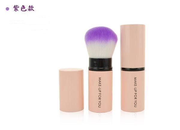 MAKE-UP FOR YOU便攜款化妝刷伸縮刷 散粉刷 腮紅刷 蜜粉刷 粉紅及紫色款2色可選 2