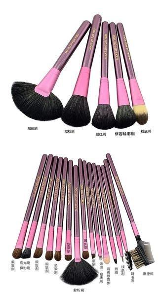 紫色高質感20件彩妝刷具組 乙丙級考試專用刷具 化妝刷批發 2