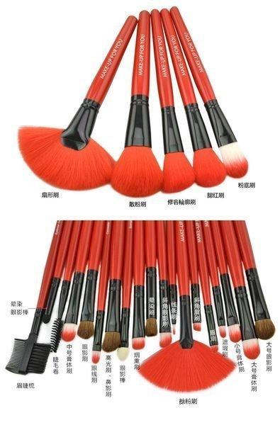 紅色專業24件MAKE-UP FOR YOU彩妝化妝刷具組 2