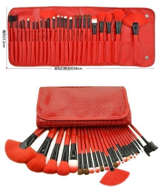紅色專業24件MAKE-UP FOR YOU彩妝化妝刷具組 3