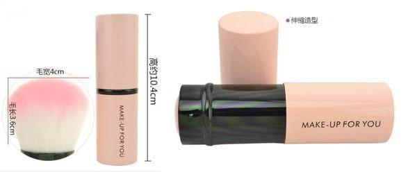MAKE-UP FOR YOU便攜款化妝刷伸縮刷 散粉刷 腮紅刷 蜜粉刷 粉紅及紫色款2色可選 3