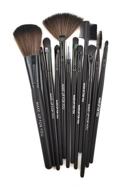 MAKE UP FOR YOU 12件 波斯毛化妝刷 專業刷具套組(黑色) 美容乙丙級考試專用刷具 2