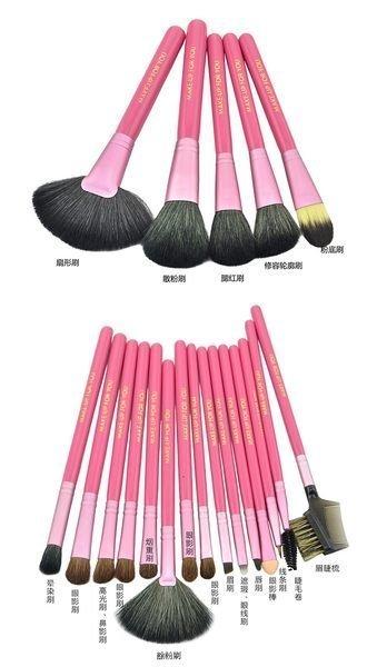 粉紅色高質感 20件彩妝刷具組 乙 丙 級考試專用刷具 化妝刷批發 2