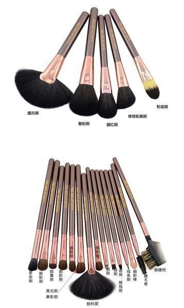 香檳色高質感 20件彩妝刷具組  乙 丙 級考試專用刷具 化妝刷批發 2