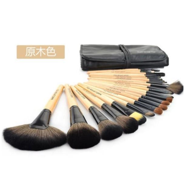 原木色專業24件MAKE-UP FOR YOU彩妝刷具組 乙 丙級考試 化妝刷批發 1