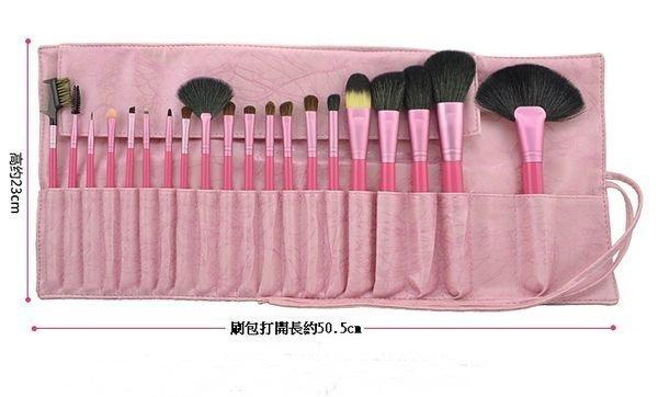 粉紅色高質感 20件彩妝刷具組 乙 丙 級考試專用刷具 化妝刷批發 3