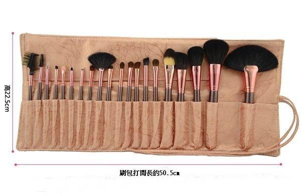 香檳色高質感 20件彩妝刷具組  乙 丙 級考試專用刷具 化妝刷批發 3