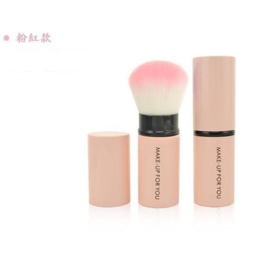 MAKE-UP FOR YOU便攜款化妝刷伸縮刷 散粉刷 腮紅刷 蜜粉刷 粉紅及紫色款2色可選 1