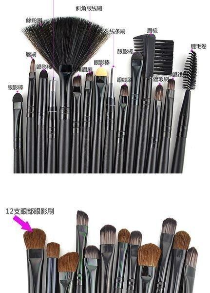 黑色 專業 32件MAKE-UP FOR YOU 彩妝刷具組 乙 丙 級考試 化妝刷 2